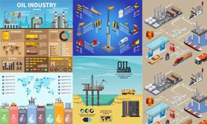 石油工业与天然气信息图表矢量素材
