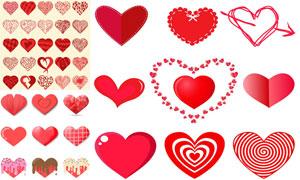 多款样式红色心形元素创意矢量素材