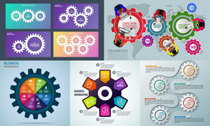 齿轮元素炫彩信息图表设计矢量素材