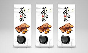 中国风茶道文化活动展架矢量素材