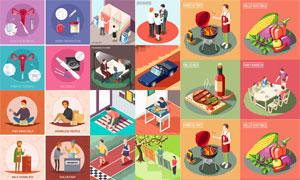 传媒与烧烤等插画创意设计矢量素材