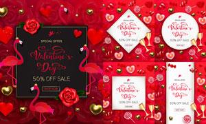 红色喜庆风格的情人节海报矢量素材