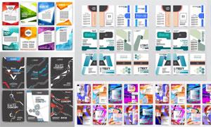画册封面设计与宣传单设计矢量素材