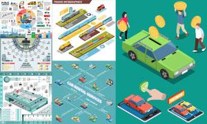 货物交通运输主题信息图表矢量素材