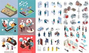 建筑物与人物等主题创意设计矢量素材