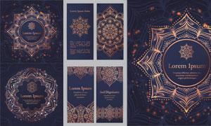 曼荼罗花纹装饰图案主题矢量素材V1