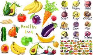手繪創意水果蔬菜主題設計矢量素材