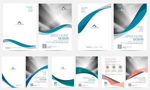曲线元素简约风格画册设计矢量素材