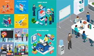 商务科技等多主题创意设计矢量素材