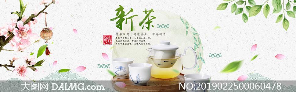 淘宝新茶上市全屏促销海报PSD模板