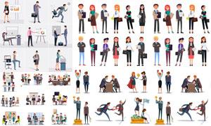 商务场景男女人物主题设计矢量素材