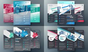 不同配色方案的宣傳單模板矢量素材