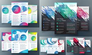 鮮艷炫彩效果宣傳單設計模板矢量素材