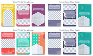 多用途卡片圖文設計模板矢量素材V1