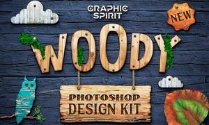 木纹为主题风格的PS样式套装