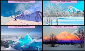 中文版冬季雪景风光WDR效果PS动作