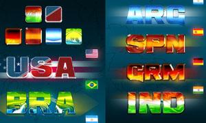 6款國旗為主題的時尚文字PS樣式