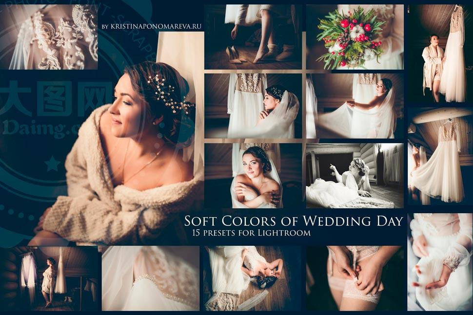 15款新娘照片柔美暖色效果LR预设