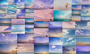 89张炫彩云朵背景装饰图片素材