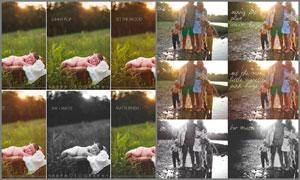 SBP系列家庭照片后期调色LR预设