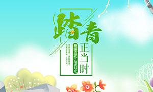 五百万彩票淘宝春季活动海报设计PSD源文件