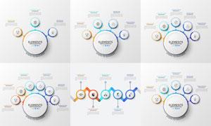 质感信息图表设计元素矢量素材集V01