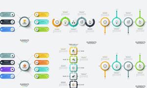 质感信息图表设计元素矢量素材集V04