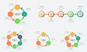 质感信息图表设计元素矢量素材集V09