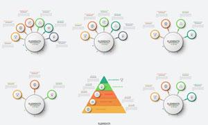 质感信息图表设计元素矢量素材集V10