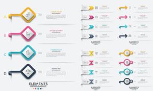 质感信息图表设计元素矢量素材集V14