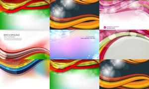 炫丽光效曲线主题背景设计矢量素材