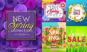 鲜艳花朵元素春天广告设计矢量素材
