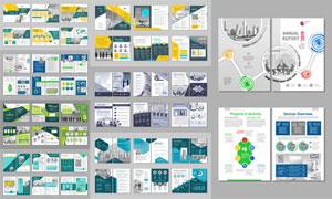 多款公司企业画册版式设计矢量素材