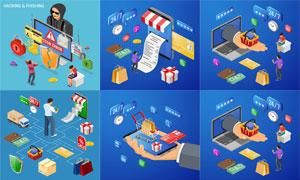 電子商務移動支付主題創意矢量素材