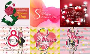 玫瑰花朵等妇女节创意设计矢量素材