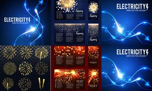 多款炫丽光效元素设计矢量素材集V01