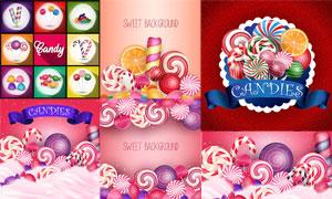 甜蜜棒棒糖等糖果主題設計矢量素材