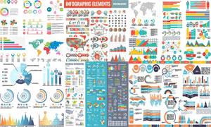 统计用途等信息图创意设计矢量素材