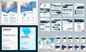 企业画册内页图文排版设计矢量素材