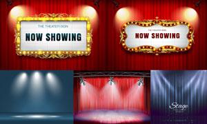 剧院舞台灯光照明元素设计矢量素材