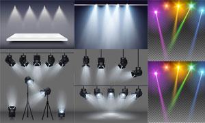 多种场景下的聚光灯等创意矢量素材