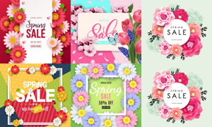 逼真花朵元素春天海报设计矢量素材