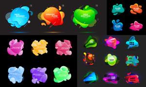 五彩缤纷抽象图形元素创意矢量素材