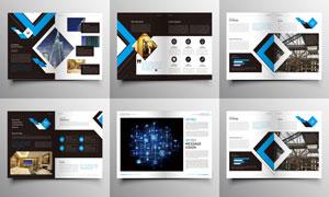 蓝色元素点缀高档画册页面矢量素材