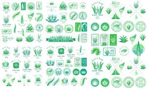 绿色芦荟元素标志水印设计矢量素材