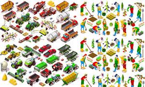 耕作的农民等等距视图创意矢量素材