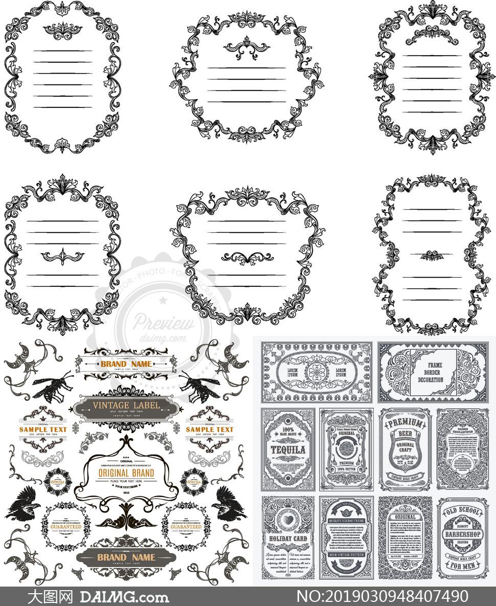复古花纹装饰图案创意矢量素材v15