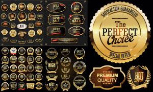 商品促销打折金色质感标签矢量素材