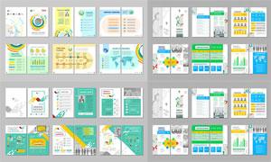 明亮配色的统计图元素画册矢量素材