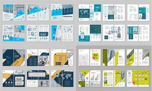 多种统计图表元素画册页面矢量素材